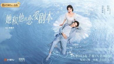 ซีรี่ย์จีน Love Script (2020) สคริปต์รัก ซับไทย Ep.1-13