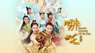 ซีรี่ย์จีน Heroic Journey of Ne Zha (2020) นาจา ตำนานเทพพิชิตมาร ซับไทย Ep.1-26