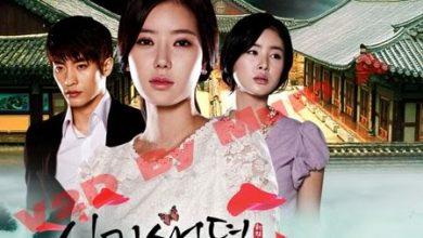 ซีรี่ย์เกาหลี New Tales Of Gisaeng กีแซงน้องใหม่ ซับไทย Ep.1-13 (จบ)
