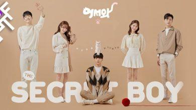 ซีรี่ย์เกาหลี Welcome (Meow, the Secret Boy) เรียกเหมียวเหมียว เดี๋ยวเจอรัก พากย์ไทย Ep.1-24 (จบ)