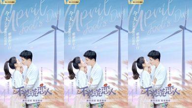 ซีรี่ย์จีน Don't Lie To Your Lover (2020)  ซับไทย Ep.1-31 (จบ)