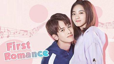 ซีรี่ย์จีน First Romance (2020) ตามรอยรักในวันวาน ซับไทย Ep.1-24 (จบ)