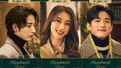ซีรี่ย์เกาหลี Handmade Love (2020) ซับไทย Ep.1-8 (จบ)
