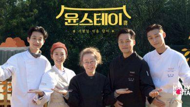 รายการเกาหลี Youn Stay (2021) ซับไทย Ep.1-7