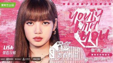 รายการ Youth With You Season 3 (2021) วัยรุ่นวัยฝัน ซีซั่น 3 ซับไทย Ep.1-23