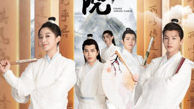 ซีรี่ย์จีน Celestial Authority Academy (2021) ปิ๊งรักบัณฑิตหน้าหวาน ซับไทย Ep.1-11