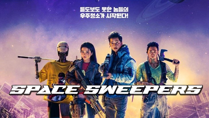 ผลการค้นหารูปภาพสำหรับ Space Sweepers (2021) ชนชั้นขยะปฏิวัติจักรวาล