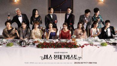 ซีรี่ย์เกาหลี Ms. Monte Cristo ซับไทย Ep.1-12