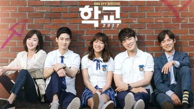 ซีรี่ย์เกาหลี School 2017 วัยรุ่นวัยรัก 2017 พากย์ไทย Ep.1-4