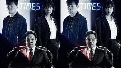 ซีรี่ย์เกาหลี Times ซับไทย Ep.1-6