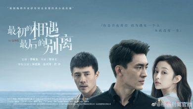 ซีรี่ย์เกาหลี To Love 2020 ซับไทย Ep.1-12