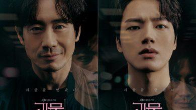ซีรี่ย์เกาหลี Beyond Evil ซับไทย Ep.1-5