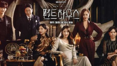 ซีรี่ย์เกาหลี The Penthouse 2 ซับไทย Ep.1-10
