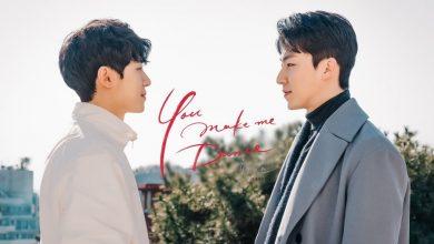 ซีรี่ย์วายเกาหลี You Make Me Dance ซับไทย Ep.1-8 (จบ)