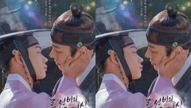 ซีรี่ย์วายเกาหลี Nobleman Ryu's Wedding ซับไทย Ep.1-4