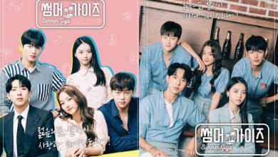 ซีรี่ย์เกาหลี Summer Guys (2021) ซับไทย Ep.1-7