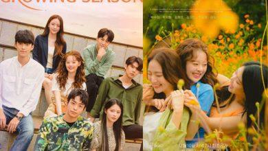 ซีรี่ย์เกาหลี Growing Season ซับไทย Ep.1-7