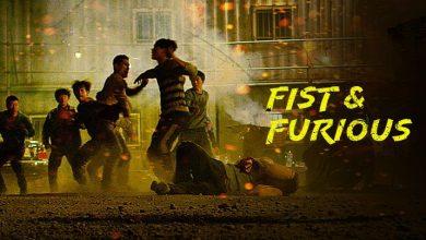 ภาพยนตร์เกาหลี Fist and Furious ซับไทย