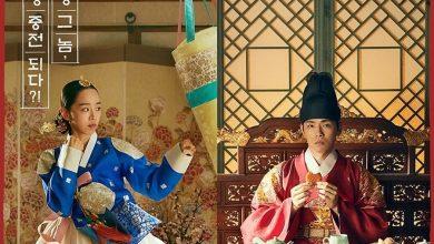 ซีรี่ย์เกาหลี Mr. Queen รักวุ่นวาย นายมเหสีหลงยุค พากย์ไทย Ep.1-20 (จบ)