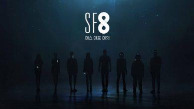 ซีรี่ย์เกาหลี SF8 พากย์ไทย Ep.1-8 (จบ)