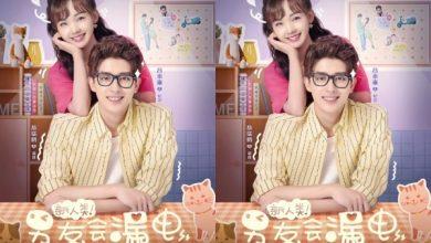 ซีรี่ย์จีน Unusual Idol Love (2021) สปาร์กรัก หวานใจนาย AI ซับไทย Ep.1-24 (จบ)