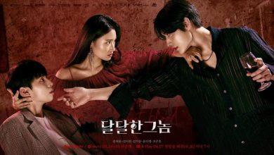 ซีรี่ย์เกาหลี The Sweet Blood ซับไทย Ep.1-9