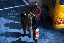 ซีรี่ย์เกาหลี Dark Hole ซับไทย Ep.1-5