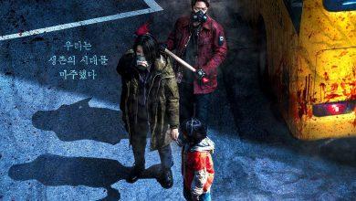 ซีรี่ย์เกาหลี Dark Hole ซับไทย Ep.1-12 (จบ)
