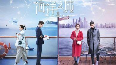 ซีรี่ย์จีน One Boat One World (2021) เรือรักเรือสำราญ ซับไทย Ep.1-28