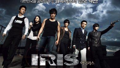 ซีรี่ย์เกาหลี IRIS 1 นักฆ่า ล่า หัวใจเธอ ซับไทย Ep.1-20 (จบ)