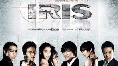 ซีรี่ย์เกาหลี IRIS 1 นักฆ่า ล่า หัวใจเธอ พากย์ไทย Ep.1-20 (จบ)