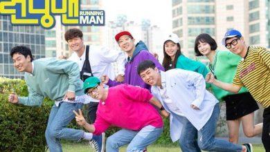 รายการ Running man รันนิ่งแมน (2021) ซับไทย Ep.536-554