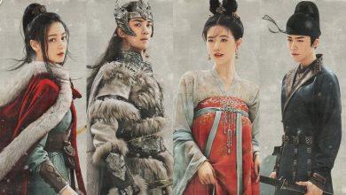 ซีรี่ย์จีน The Long March of Princess Changge (2021) สตรีหาญ ฉางเกอ ซับไทย Ep.1-19
