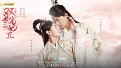 ซีรี่ย์จีน The Eternal Love ท่านอ๋องเมื่อไรท่านจะหย่ากับข้า ภาค2 ซับไทย Ep.1-30 (จบ)