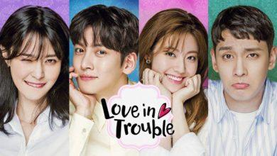 ซีรี่ย์เกาหลี Love in Trouble (Suspicious Partner) พากย์ไทย Ep.1-9
