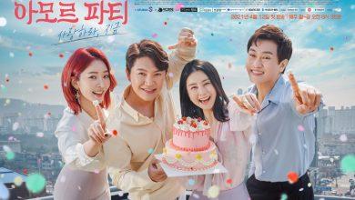 ซีรี่ย์เกาหลี Amor Fati ซับไทย Ep.1-25