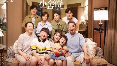 ซีรี่ย์จีน A Love For Dilemma (2021) เส้นทางชีวิต ซับไทย Ep.1-20