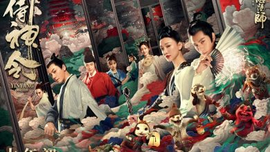 ภาพยนตร์จีน The Yin Yang Master (2021) หยิน หยาง ศึกมหาเวท ซับไทย