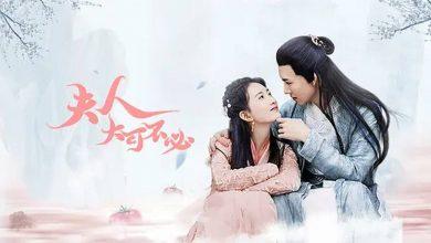ซีรี่ย์จีน Hold On My Lady (2021) ซับไทย Ep.1-3