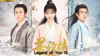 ซีรี่ย์จีน Legend of Yun Xi หยุนซี หมอพิษหญิงยอดอัจฉริยะ พากย์ไทย Ep.1-17