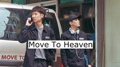 ซีรี่ย์เกาหลี Move to Heaven ซับไทย Ep.1