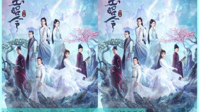 ซีรี่ย์จีน No Boundary Season 1 (2021) คดีปีศาจแห่งเมืองไคเฟิง ซับไทย Ep.1-27