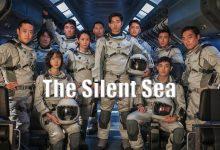 ซีรี่ย์เกาหลี The Silent Sea ซับไทย Ep.1