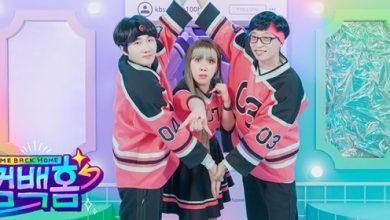 ซีรี่ย์เกาหลี Come Back Home (2021) ซับไทย Ep.1-7