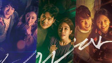 ภาพยนตร์เกาหลี New Year Blues (2021) ซับไทย