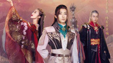 ซีรี่ย์จีน Yue Yun Hui Sheng (2021) อุกกาบาตปริศนา ซับไทย Ep.1-9