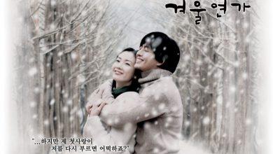 ซีรี่ย์เกาหลี Winter Love Song เพลงรักในสายลมหนาว ซับไทย Ep.1-20 (จบ)