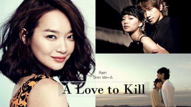 ซีรี่ย์เกาหลี A Love To Kill แค้นเพื่อรัก ซับไทย Ep.1-16 (จบ)