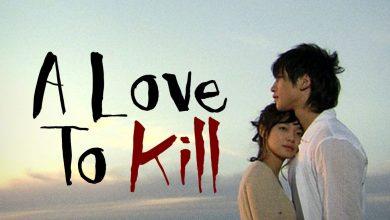 ซีรี่ย์เกาหลี A Love To Kill แค้นเพื่อรัก พากย์ไทย Ep.1-16 (จบ)