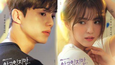 ซีรี่ย์เกาหลี Nevertheless รักนี้เกินห้ามใจ ซับไทย Ep.1-7